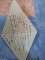 20100124 明治神宮4.jpg