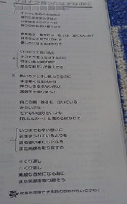 作詞2.JPG