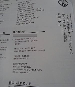 mf10-2.JPG