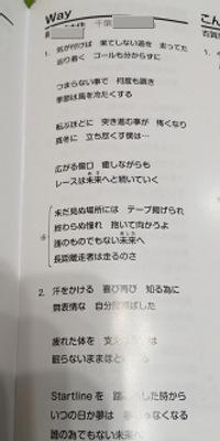 sakushi.jpg
