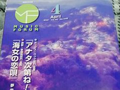 sakushi1.jpg
